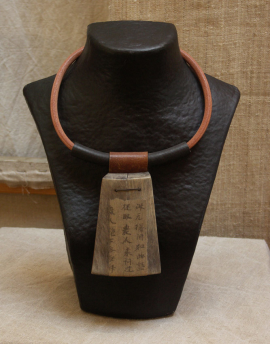 recycled wooden necklace Jewellery